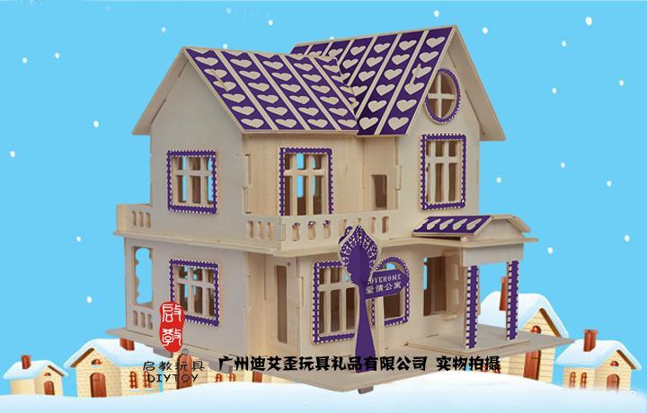 3D木制拼图图片 3D木制拼图样板图 3D木制拼图 迪艾歪玩具