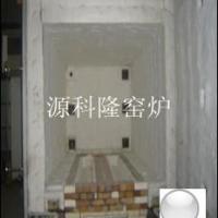 供应窑炉内部