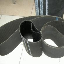 供应齿形带