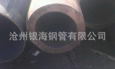 供应电机外壳用无缝钢管电机外壳非标无缝钢管
