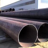 供应长期现货供应低压碳钢管厂家直销-沧州银海钢管