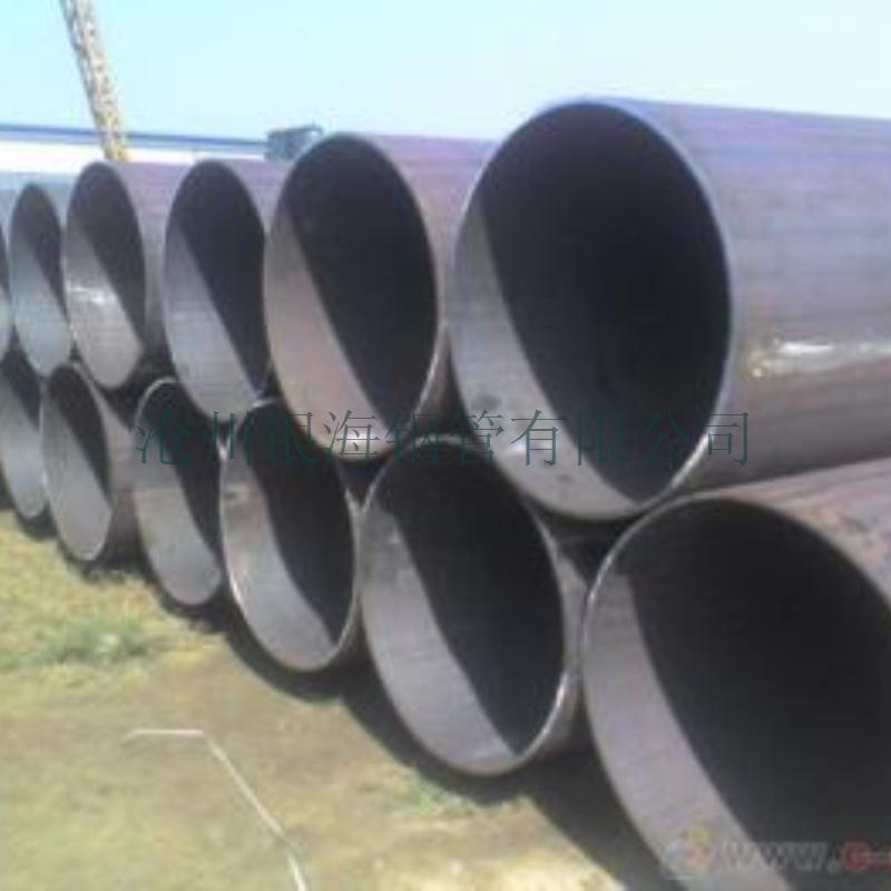 供应厚壁无缝钢管非标厚壁无缝钢管