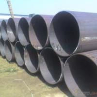供应宝钢无缝钢管管线钢管L360