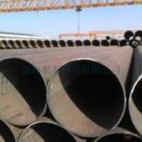供应热扩厚壁无缝钢管非标无缝钢管