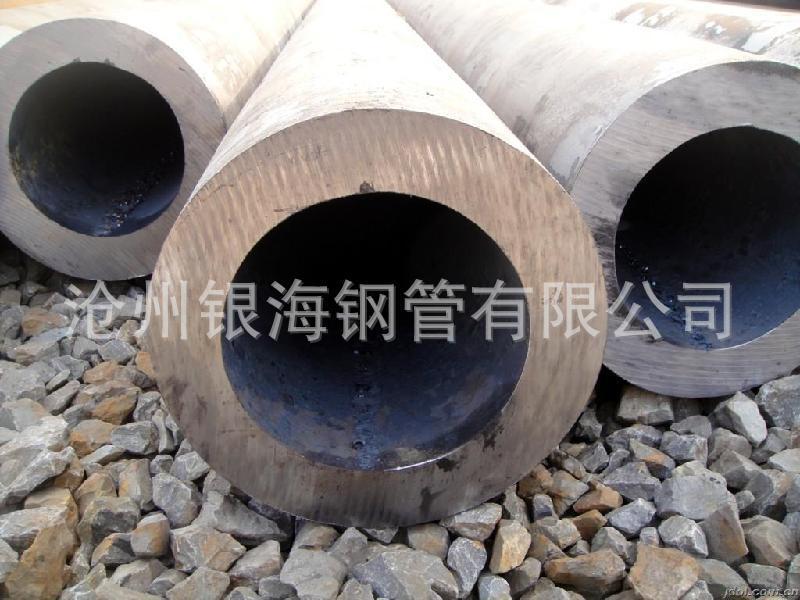 供应大口径厚壁无缝钢管机加工管
