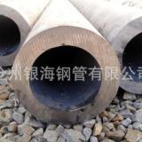 供应热扩厚壁无缝钢管55032 63020 82010机加工管