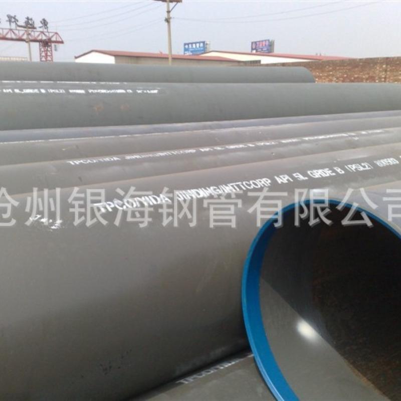 供应沧州3PE2PE防腐钢管