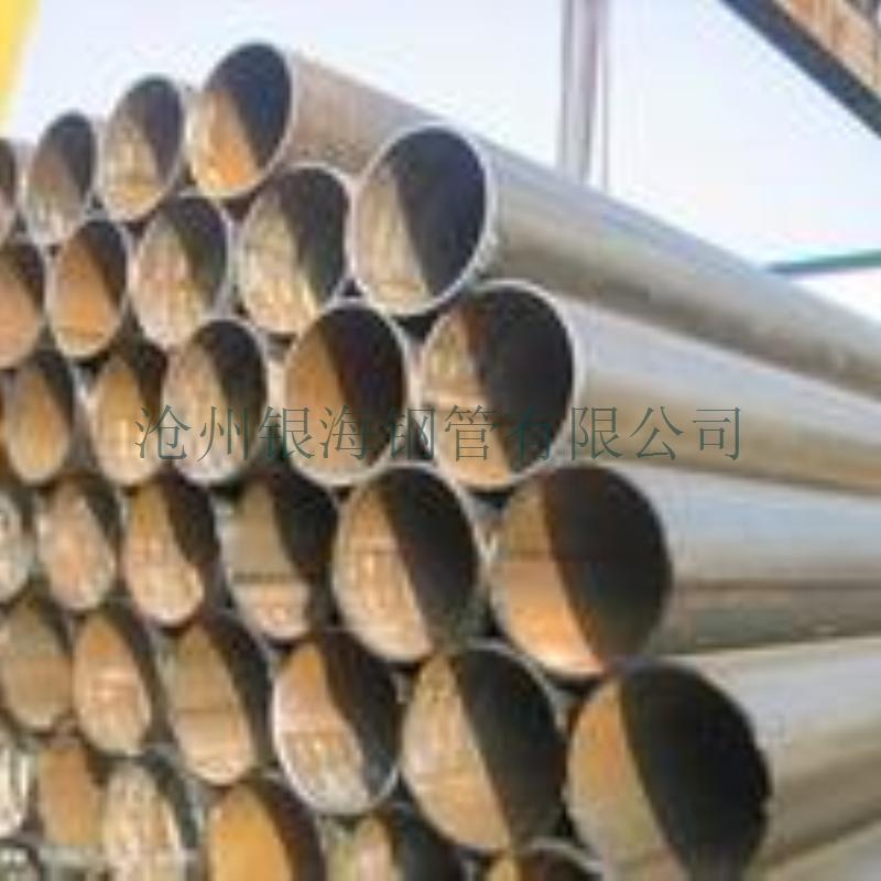 供应L245直缝钢管管线钢管