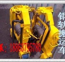 XBY型线上料搬运车铁路上料车道轨运料车吊轨高度0.6米图片