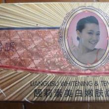 供应台湾靓莉素美白嫩肤组合四合一168元/套批发