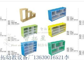 幼儿园家具12格储物柜图片