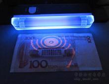 供应温州验钞机厂家