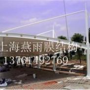 车棚膜结构停车棚自行车棚张拉膜图片