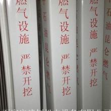 供应广西北流发光标志桩╫来宾电缆标桩价格¥E桂平电缆标志桩厂家批发