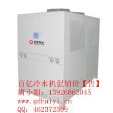 陶瓷加工生产专用20p风冷式冷水机