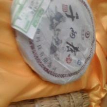湖南安化黑茶 北京云莱静雅公司