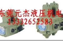 供应VE1E1-4545F-A3,VE1E1-4545F-A2双联泵