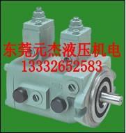 供应VHOD-F-1515-A2,VHOD-F-1515-A1双联泵