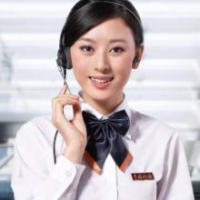 奥特朗)质◇量◇专(惠州奥特朗热水器维修服务)售后电话