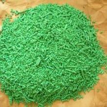 供应绿色PVC雨鞋再生料图片