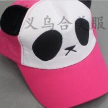 供应童帽熊猫棒球帽鸭舌帽厂家 儿童帽子批发  春夏季春秋用,遮阳网帽