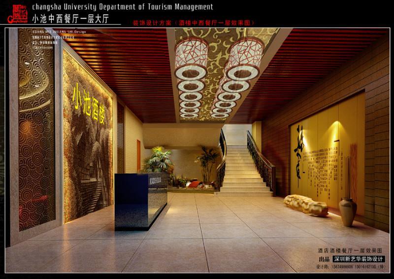 湖南邵阳大祥区酒楼装修设计成本图片 高清图片