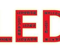 中国LED外延片市场投资前景及战略