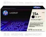 惠普15A硒鼓报价HP15A硒鼓报价图片