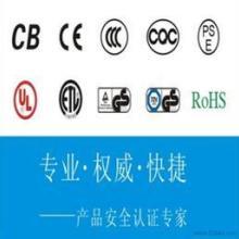 供应手机通讯产品申请IMEI码