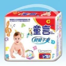 婴儿纸尿裤-使用须知