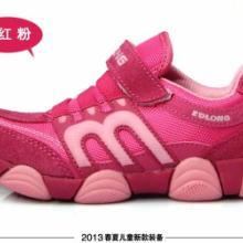 供应儿童鞋的重要性