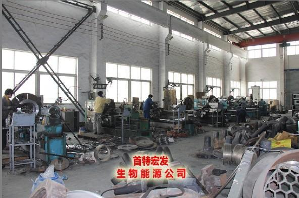 供应首特宏发最新无烟木炭机/高效节能木炭机