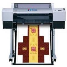 供应印刷数码包装打样机器