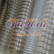 耐油食品输送管透明钢丝软管图片