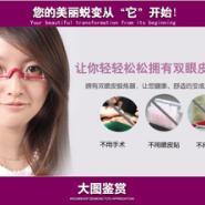 上海双眼皮眼镜双眼皮锻炼器图片