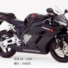 供应本田X4-1300摩托车