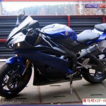 供应雅马哈YZF-R6摩托车货到付款