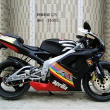 供应广西阿普利亚250摩托车