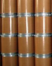 供应香精厂家直销-工业香精-耐高温橡塑香精-纺织品用香精-现货供应