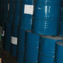 供应基础油高品质 【厂家直销】高粘度指数金黄色150号润滑油基础油