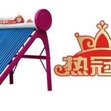 太阳热水器是一个光热转换器www.taiyangneng51.com