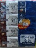 供应湖南波斯猫餐巾纸面巾纸纸巾官网报价 波斯猫餐巾纸面巾出厂价批发