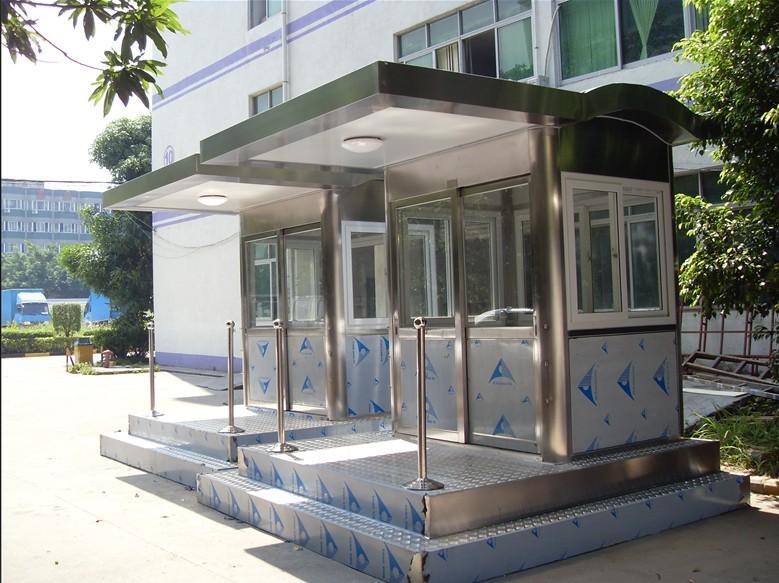 宁波创元建筑装饰工程