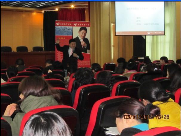 ttt-公众演说_ttt-公众演说供货商_公众演说的表视频包扎手图片