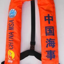 供应甘肃自动充气救生衣SY-A150