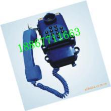 供应HBZ(G)K-1矿用按键电话