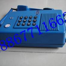 KTH-3型井下防爆按键电话