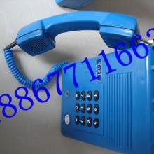 防爆按键电话机HAK-2