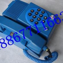 供应KTH11煤矿用选号一线通电话机
