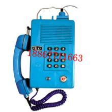 KTH106-3ZA按键桌式电话机